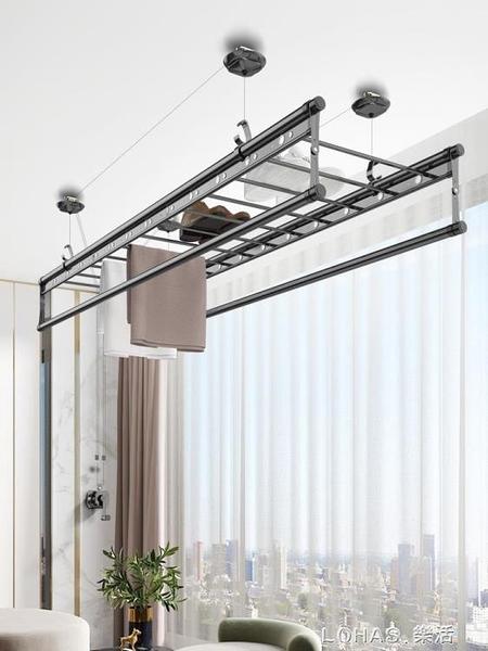 升降晾衣架陽台手搖晾衣桿雙桿式室內自動摺疊曬被涼衣架 樂活生活館