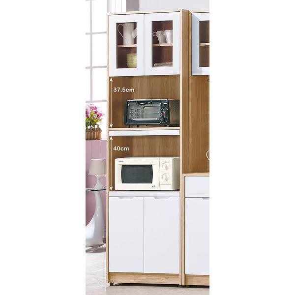 【森可家居】艾諾北歐2尺收納櫃 7HY413-1 高廚房餐櫃 木紋質感 無印北歐風