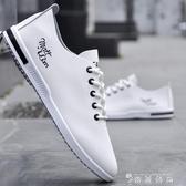 春夏男鞋子潮鞋新款韓版潮流百搭休閒鞋男士平底板鞋小白鞋男皮鞋 時尚潮流