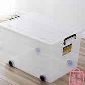 收納箱透明帶輪衣服整理箱儲物盒家用有蓋收納盒【匯美優品】