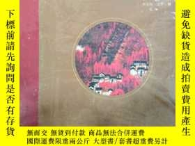 二手書博民逛書店罕見藝術品鑑證2015年6期【未拆封】Y6808 出版2015
