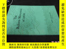 二手書博民逛書店THE罕見REFORM MOVEMENT OF 1898(戊戌變