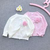 女童小披肩夏季空調衫外搭薄款寶寶