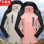 男女冬季潮款戶外衝鋒衣加絨加厚中長款大碼棉服登山衣服滑雪棉襖