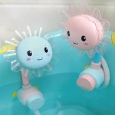 寶寶洗澡玩具嬰兒童女孩戲水玩水噴水花灑男孩抖音同款神器向日葵 青山市集