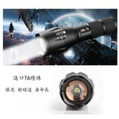 CREE XML T6 超強光可變焦鋁合金手電筒