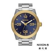 【官方旗艦店】NIXON CORPORAL 型男熱銷款 藍金銀 潮人裝備 潮人態度 禮物首選