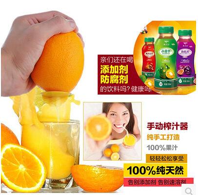 F0356 手動擠檸檬夾子擠壓榨汁機家用橙子水果原取汁鮮榨工具壓汁器