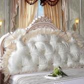 歐式床頭靠墊芯大靠背雙人三角榻榻米軟包床上公主長靠枕腰枕抱枕 【雙十同慶 限時下殺】
