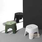 換鞋凳 家用PVC塑料浴室排排凳加厚成人...
