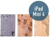 Apple iPad mini 4 地圖紋 平板皮套 側翻皮套 支架 保護套 手機套 手機殼 保護殼