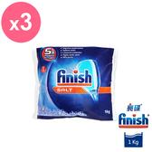 亮碟Finish 洗碗機軟化鹽 (1kg) x3