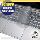 【Ezstick】Lenovo 720S 14 IKB 系列 專用奈米銀抗菌TPU鍵盤保護膜