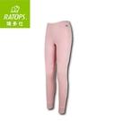 【瑞多仕 RATOPS 女Thermolite保暖長褲《淺粉紅》】DB5-087/內搭褲/衛生褲/居家褲