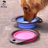 高品質 無毒寵物戶外摺疊碗 便攜式摺疊狗食盆水碗 外出狗碗  露露日記