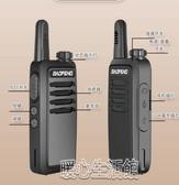 對講機寶峰對講機民用50公里大功率手臺無線手持戶外寶鋒迷你小型 暖心生活館