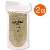 【九品元】特選白芝麻粒150g(2包)