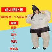 萬圣節人偶服裝成人玩偶搞怪道具充氣衣服【南風小舖】
