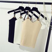 85折 2018年夏季韓版針織吊帶背心女打底衫 【99狂歡購】