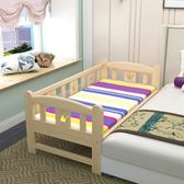 拼接床童床實木大床拼接無漆兒小床兒童帶護欄加寬床bb床嬰兒床 艾尚旗艦店