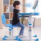 兒童學習桌可升降書桌小學生簡約桌子家用寫字課桌椅套裝男孩女孩 快速出貨