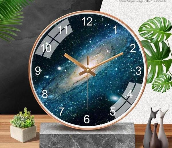 靜音簡約北歐藝術掛表現代創意星空掛鐘客廳家用時鐘掛牆石英鐘表【全館免運】