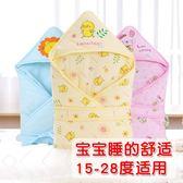 新生兒抱被純棉初生嬰兒春秋包被寶寶包巾蓋毯襁褓裹巾小被子用品 韓慕精品