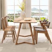 餐桌 北歐原木白橡木色餐桌 日式簡約餐桌椅組合 小戶型實木餐桌長方jy【618好康又一發】