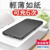 行動電源iphone6背夾式充電寶蘋果7plus電池6S專用8P超薄手機殼無線便攜6sp移動電源大容量夾背一體8