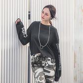 DADA SUPREME 短版造型長袖上衣-女-黑