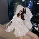 運動休閒防曬套裝女夏季冰絲寬鬆蝴蝶結連帽反光防曬衣短褲兩件套 果果輕時尚