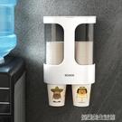 一次性杯子架自動取杯器紙杯架掛壁式家用飲水機放水杯的置物架子 【優樂美】