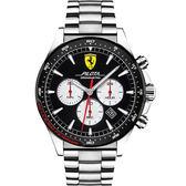 Scuderia Ferrari 法拉利 Pilota 賽車手計時錶-黑x銀/45mm FA0830599