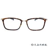 999.9 日本神級眼鏡M107 (琥珀-黑)  方框 近視眼鏡 久必大眼鏡