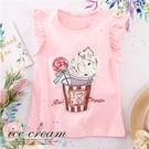 晶彩亮片冰淇淋棒棒糖飛飛袖上衣(2905...