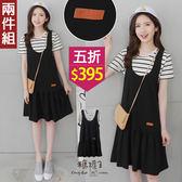 【五折價$395】糖罐子條紋上衣+皮標荷葉連身洋裝→黑 預購【E48893】