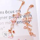 《花花創意会社》愛麗絲獨角撲克粉嫩吊墜手鏈。三款【H6222】
