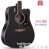 吉他威伯單板民謠吉他初學者學生女男新手入門練習木吉他40寸41寸樂器 貝芙莉LX