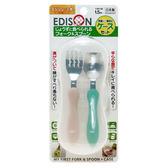 寶貝屋 - Edison - 盒裝不鏽鋼叉匙組 綠橘