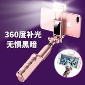 補光手機自拍桿 美顏燈拍照通用型加長暗拍迷杠棒 BF12004『男神港灣』