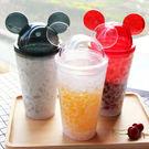 水杯 大容量老鼠造型保冰杯450ml 附贈吸管 獨特 裂冰設計 水杯 冰酷杯【KCP030】123ok
