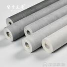 墻貼紙 北歐水泥灰色純色素色復古墻紙簡約客廳臥室餐館服裝店工業風壁紙【快速出貨】