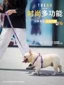 狗 狗狗牽引繩狗錬子小型犬狗繩項圈泰迪中型遛狗繩貓咪貓繩寵物用品·夏茉生活