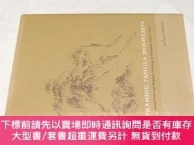 二手書博民逛書店英文)16世紀罕見明代の名山畫のイデオロギー Framing Famous Mountains: Grand To