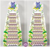 【大堂人本】JY55- 九層全伯朗咖啡罐頭塔(2入)