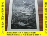 二手書博民逛書店【罕見】1890年木刻版畫 羅特費爾舍《Der Rothe fi