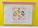 【震撼精品百貨】公主 系列Princess~A5公主夾鏈袋81486