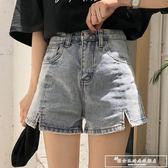夏季女裝新款韓版復古開叉高腰牛仔褲學生百搭休閒短褲女熱褲『韓女王』