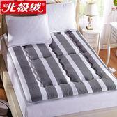 降價兩天-床墊 加厚榻榻米床墊子學生宿舍床褥子墊被 單人床1.8m床海綿墊1.5m床RM