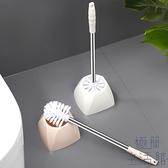 馬桶刷免打孔洗廁所刷子潔衛生間無死角長柄個性創意【極簡生活】